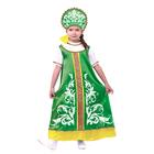 """Русский народный костюм """"Узоры"""", платье с кокеткой, кокошник, цвет зелёный, р-р 32, рост 122-128 см"""