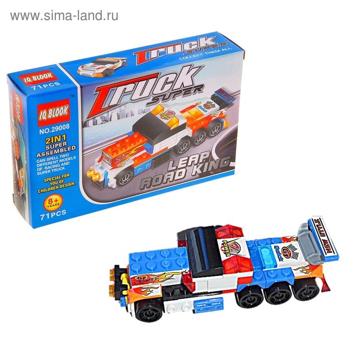 """Конструктор """"Супер грузовик"""", 71 деталь, 2 варианта сборки"""