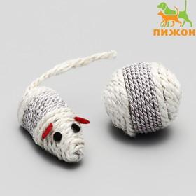 Набор витых игрушек для кошек: мышь 7 см и шарик 4 см, сизаль, микс цветов