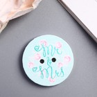 "Button decorative wood ""Mr&Mrs"", 2,5x2, 5 cm packing 20 PCs"