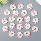 "Button ornamental tree ""Watercolor flowers"", 2,5x2, 5 cm packing 20 PCs"