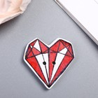 "Button ornamental tree ""Heart-diamond"" 2,4x2,4 cm packing 10 PCs"
