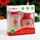 новогодние бутылочки для детей