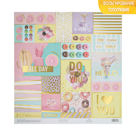 Paper for scrapbooking with holographic foiling Do what you love, 30.5 × 32 cm, 250 g/m