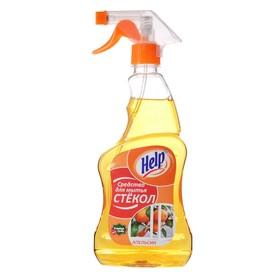"""Средство для мытья стёкол и зеркал Help """"Апельсин"""" с распылителем, 0,5 л"""