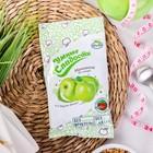 """Леденцы без сахара """"Умные сладости""""  зеленое яблоко, 55 гр"""