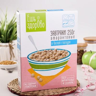 """Завтраки амарантовые """"Ешь здорово"""" с белым шоколадом, 250 гр"""