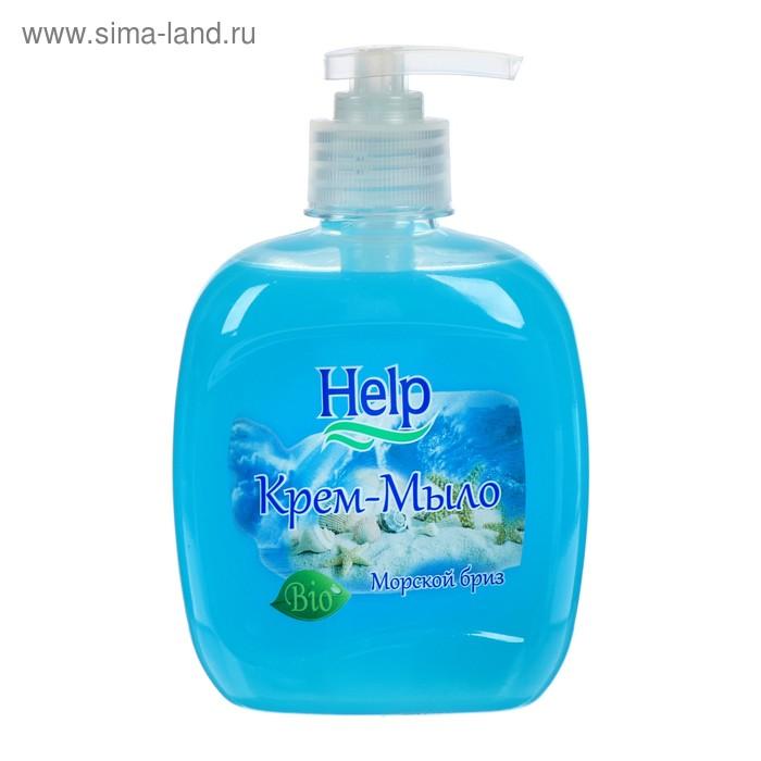 Жидкое мыло Help Морской бриз с дозатором 300 г
