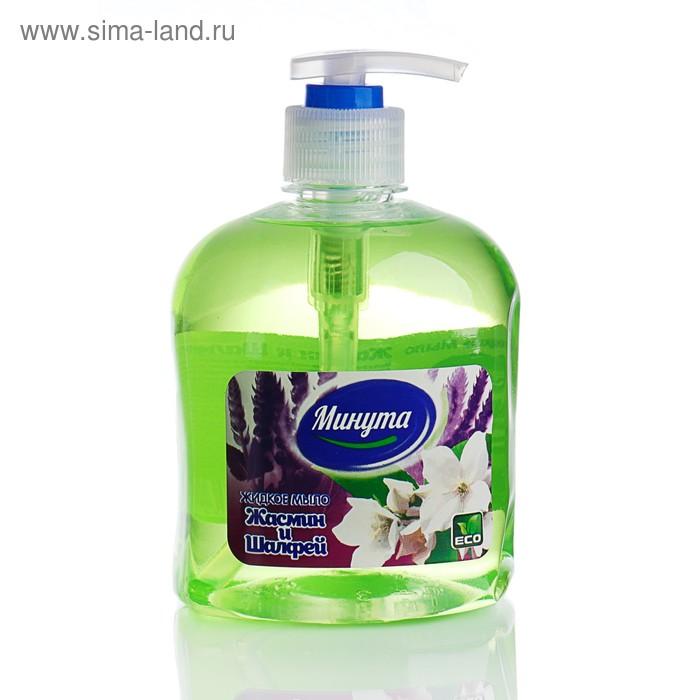 Жидкое мыло Минута Жасмин и шалфей с дозатором 500 г
