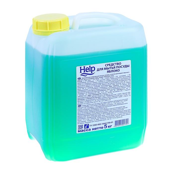 Средство для мытья посуды Help Яблоко 5 л