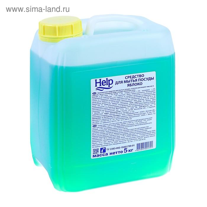 Средство для мытья посуды Help Яблоко 5 кг