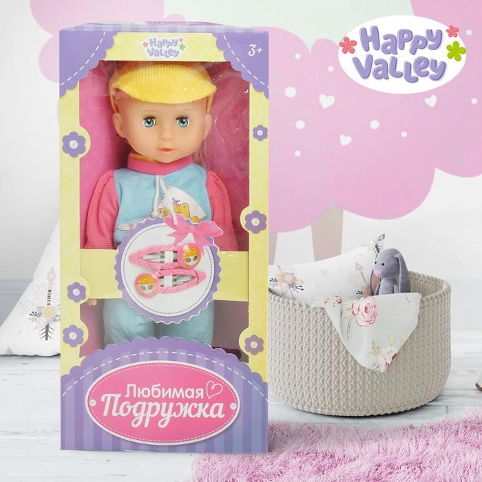 Кукла «Любимая подружка» в костюмчике, с аксессуарами, МИКС
