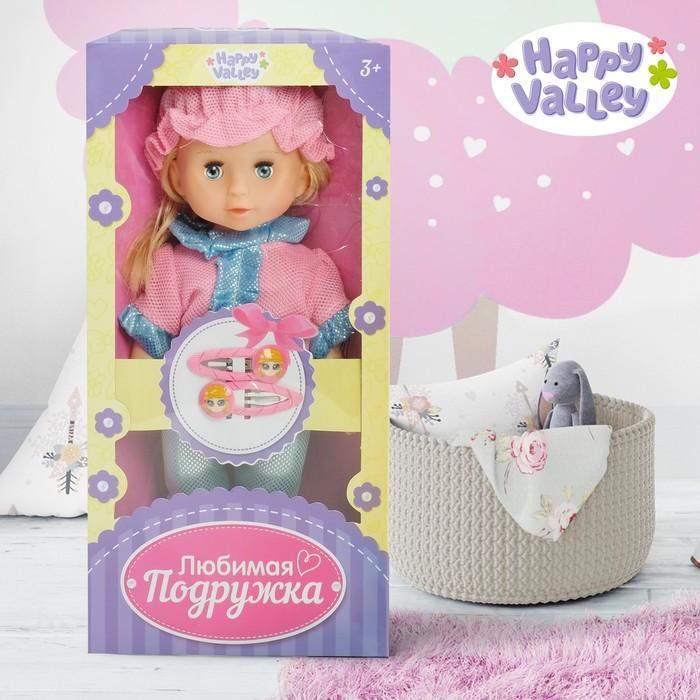 Кукла «Любимая подружка» в модном костюме, с аксессуарами, МИКС