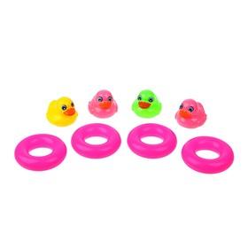 Игрушки для ванной «Утёнок + круг», 8 шт.
