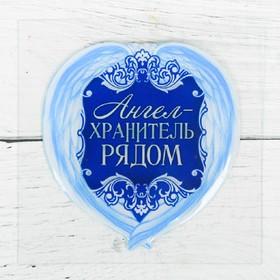 """Наклейка эпоксидная  """"Ангел-Хранитель"""" 4,7 х 5 см"""
