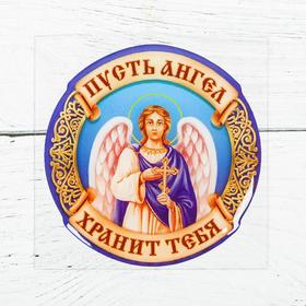 """Наклейка эпоксидная """"Ангел"""" 5,2 х 5,3 см"""