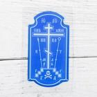 """Наклейка эпоксидная """"Крест"""" 2,7 х 5 см"""