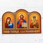 """Наклейка эпоксидная """"Икона Триптих"""" в коричневом цвете 5 х 8 см"""
