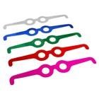 Карнавальные очки «Ботаник», набор 6 шт., цвета МИКС