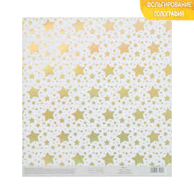 """Paper for scrapbooking with holographic foil conversion """"Among the stars"""" 20 × 21.5 cm, 250 g/m"""