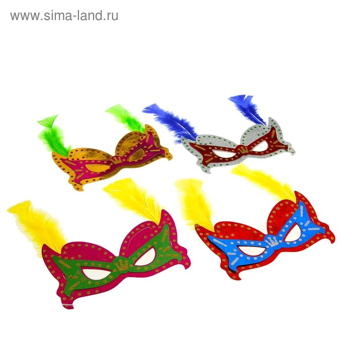 """Карнавальная маска """"Бабочка"""" с перьями, (набор 6 шт) цвета МИКС"""