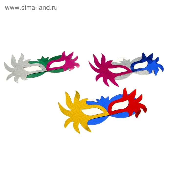 """Карнавальная маска """"Волна"""", (набор 6 шт) цвета МИКС"""