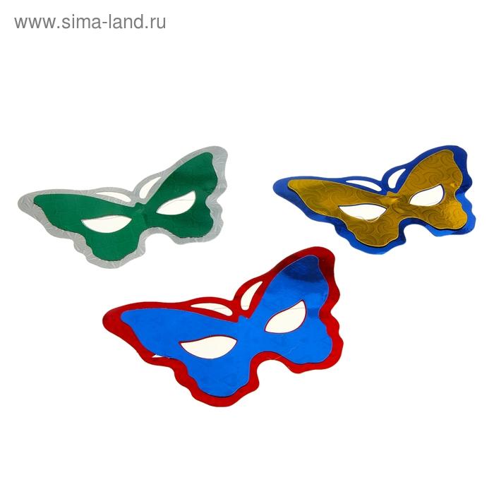 """Карнавальная маска """"Мотылек"""", (набор 6 шт) в наборе 1 цвет, цвета МИКС"""