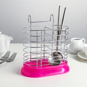 Сушилка для столовых приборов подвесная Доляна, d=2,5 см, 15,5×11×19 см, цвет МИКС
