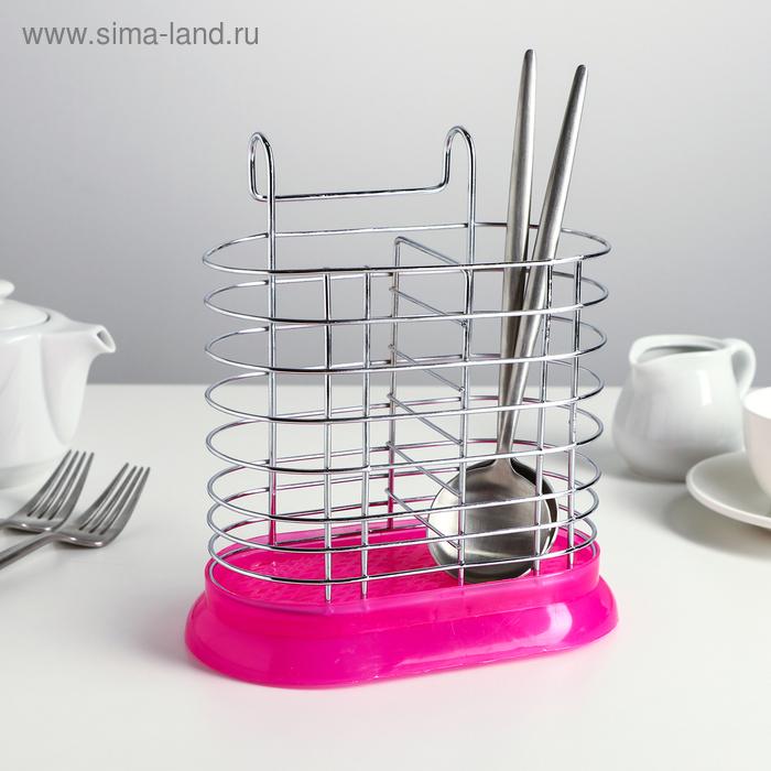Dryer for Cutlery hanging 15,5х11х19 cm, MIX color