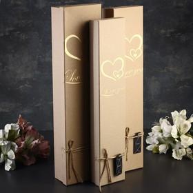 Set 3in1 boxes, 48 x 11.5 x 7.5 - 44 x 8.5 x 4.5 cm