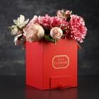 Коробка подарочная 15,5 х 16 х 20 см