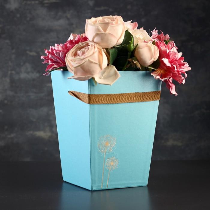 Переноска для цветов 23 х 17 х 16,5 см