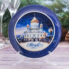 "Plate sublimation ""Moscow. The Cathedral of Christ the Savior"" 12 cm"