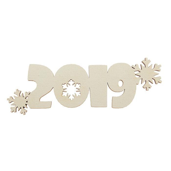 """Топпер-магнит """"2019"""", 13,2 х 4,8 см, белый"""