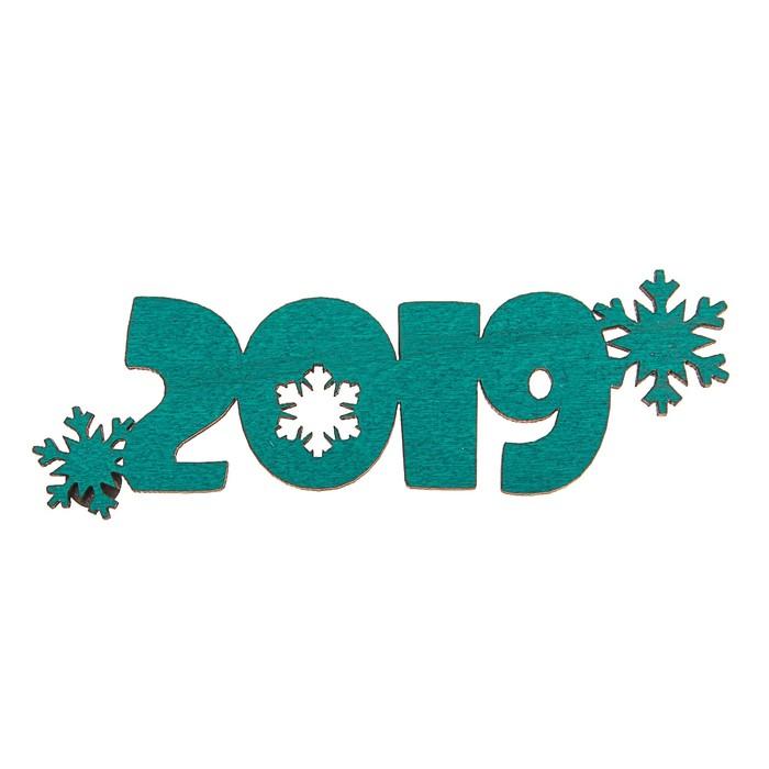 "Топпер-магнит ""2019"", 13,2 х 4,8 см, зелёный кетцаль"