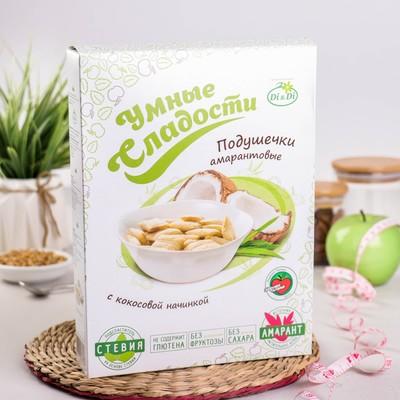 Подушечки амарантовые с кокосовой начинкой со стевией