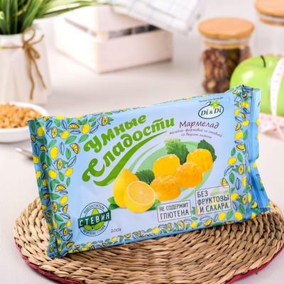 """Мармелад желейно-формовой """"Умные сладости"""" со стевией , со вкусом лимона, 50 г."""