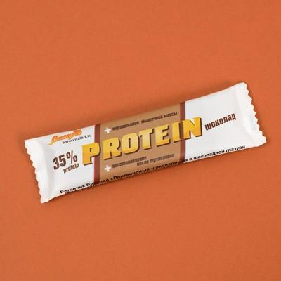 Батончик протеиновый, Виталад,  шоколад, 40 г.