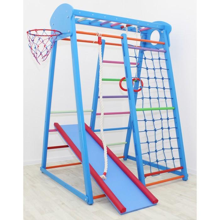 Детский спортивный комплекс Basket, цвет синий
