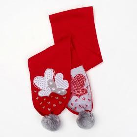 Шарф для девочки, размер 130*14, цвет красный