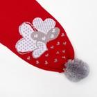 Шарф для девочки, размер 130*14, цвет красный - фото 105568117