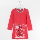 Сорочка для девочки, цвет коралловый, рост 98-104 см (28)
