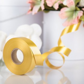 Ribbon for decorations and gifts, gold, 2 cm x 45 m