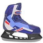 Коньки хоккейные Молодежка MHS, цвет синий, размер 34