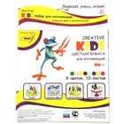 """Бумага цветная А4, 10 листов 10 цветов Creative Kids """"Лесная полянка"""", инструкция в комплекте"""