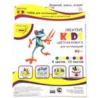 """Бумага цветная А4, 10 листов 10 цветов Creative Kids """"Фруктовая ваза"""", инструкция в комплекте"""