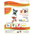 """Бумага цветная 20 х 20 см, 10 листов 8 цветов Creative Kids """"Транспорт"""" со схемами для оригами"""