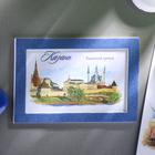 """Magnet watercolor series """"Kazan"""" (Kazan Kremlin), 8 x 5.5 cm"""
