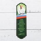 "Tab ""I believe in the man..."" (V. V. Putin), 3 x 11 cm"