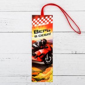 Bookmark on an elastic band